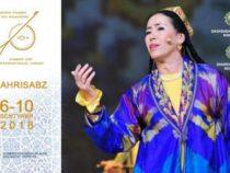 Азербайджан примет участие на Международном форуме искусства макома в Шахрисабзе