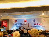 В Баку проходит Международная научная конференция «Кавказ: история, современность, будущее»