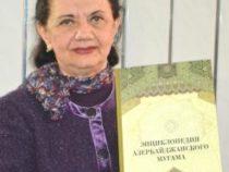 «Энциклопедия азербайджанского мугама»: (размышления о новом издании)