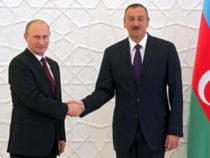 «Азербайджан — Россия: дружим веками!» — ответ на статью «Азербайджан избавляется от русских?!»