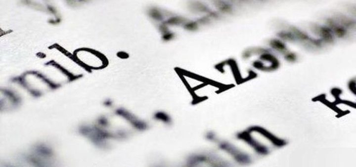 Объявление: Годичные курсы изучения азербайджанского языка для взрослых