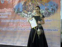 Медина Шахгельдиева — победительница конкурса кобызистов в Казахстане