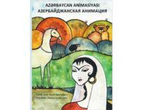 Поможем увидеть свет книге «Азербайджанская анимация»