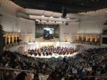 В Москве прошел торжественный вечер в честь 100-летия Гара Гараева