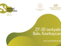 На открытии Фестиваля Насими в Шамахинской астрофизической обсерватории покажут «космическое шоу»