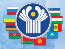 В Санкт-Петербурге состоится заседание Совета по культурному сотрудничеству стран СНГ