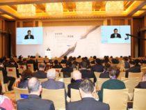 Азербайджанская делегация принимает участие во Всемирном культурном форуме Тайху в Пекине