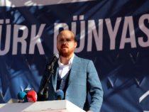 В Турции прошел V Фестиваль культуры и спорта тюркского мира