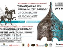 Редкие экспонаты периода государства Ширваншахов доставлены в Азербайджан для экспонирования