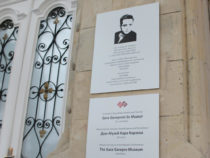 В Баку состоялось торжественное открытие Дома-музея Гара Гараева