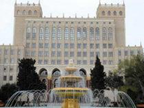 Академия наук: Необходимо отрегулировать терминологию азербайджанского языка