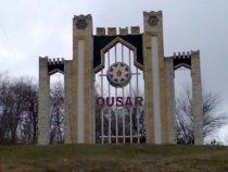 В Гусаре открылся Центр культурологии «Симург»