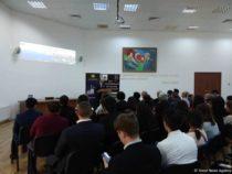 В Бакубыл представлен фильм об исторических землях Азербайджана