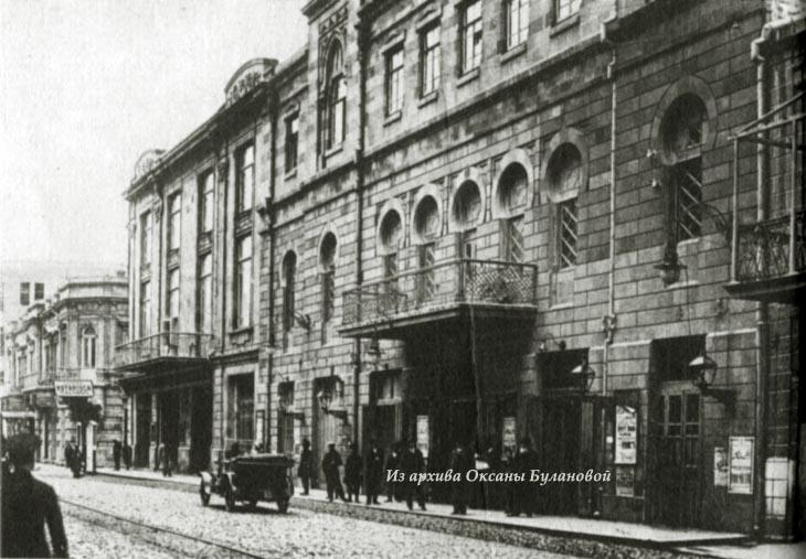 Театр Тагиева, в помещении которого в разное время существовало много различных синематографов