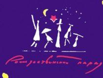 Азербайджан принял участие в XXV Международном фестивале негосударственных театров и театральных проектов в Санкт-Петербурге