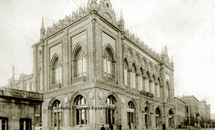 «Палас» в здании Мусульманского благотворительного общества