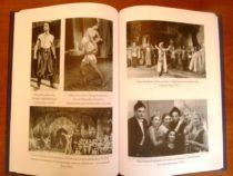 История сценической жизни: «Семь красавиц» Гара Гараева
