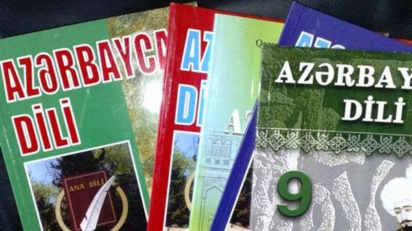 «О современном статусе азербайджанского языка в Российской Федерации и необходимости его повышения»