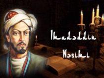 2019 год для тюркского мира объявлен «Годом Имадеддина Насими»