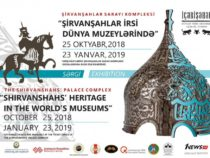 В Ичеришехер проходит выставка «Наследие Ширваншахов в музеях мира»