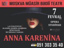 В Баку покажут спектакль «Анна Каренина»