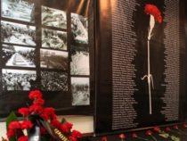 В Москве прошло мероприятие, посвященное трагедии 20 Января