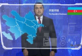 Азербайджан–страна, в которой объединены исторические традиции и современность