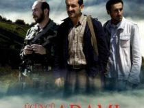 Фильм о Карабахской войне покажут в Болгарии