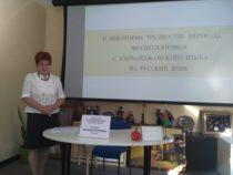 Литературные переводчики помогают россиянам и азербайджанцам понять друг друга