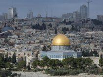 Иерусалим объявили столицей исламской культуры-2019