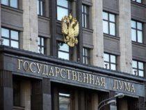В Государственной Думе РФ состоится круглый стол «Культурные мосты между Россией и Азербайджаном как основа для межкультурного диалога»