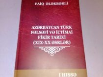 Faiq Ələkbərli