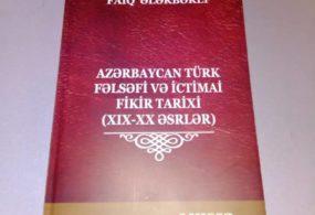 Faiq Ələkbərli — Фаик Алекперли