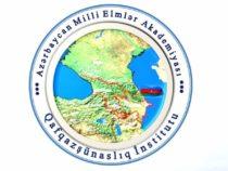 II Международный форум кавказоведов обсудит общественно-политические процессы в регионе