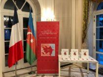 В Париже состоялась презентация книги об азербайджанских женщинах начала XX столетия
