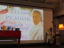 Илья Резник играет… Гейдара Алиева