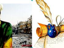 Стартовал художественный  конкурс «ŞAİRƏ İTHAF», посвященный Имадеддину Насими