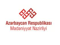 Министерство культуры Азербайджана объявило конкурс для поддержки НПО