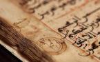 Институт рукописей — Один день в азербайджанской сокровищнице тайн