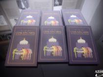 В Доме-музее Кара Караева прошли открытие фотовыставки и презентация книги, посвященной балету «Семь красавиц»
