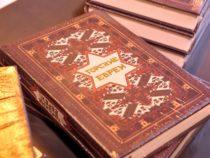 Состоялась презентация книги об истории и культуре горских евреев