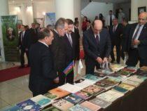 В Анкаре прошло открытие «Года Насими»