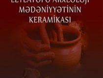 Вышла в свет книга, посвященная керамическим изделиям археологической культуры Лейлатепе