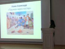 В Баку прошла лекция «Праздник Новруз в творчестве азербайджанских художников»