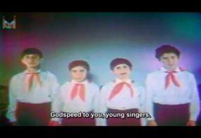 Документальный фильм «Карабахские Соловьи»