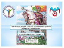 Пройдет международная конференция, посвященная Надир шаху Афшару