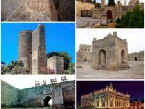 Азербайджан отметит Международный день памятников и исторических мест