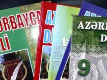 Спорные вопросы составления учебников азербайджанского языка на встрече в Дагестанском институте школ имени Тахо-Годи