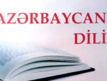Согласно новым орфографическим нормамазербайджанского языка окончание фамилии -заде пишется слитно