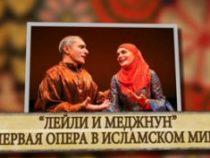 Мугам как фактор национального своеобразия азербайджанской оперы